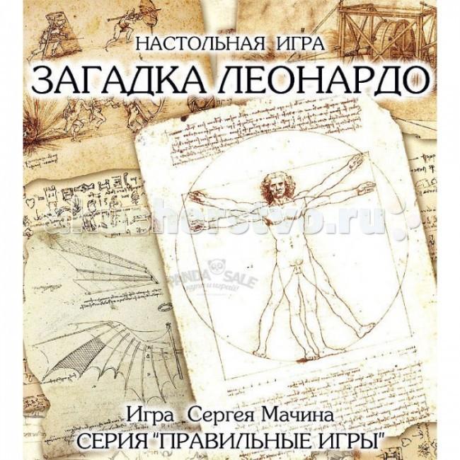 http://www.akusherstvo.ru/images/magaz/im68961.jpg