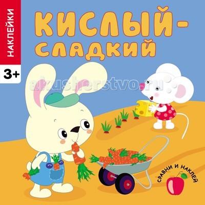 http://www.akusherstvo.ru/images/magaz/im68985.jpg