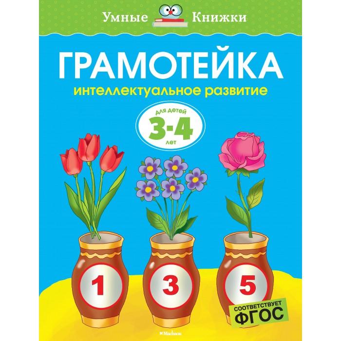 http://www.akusherstvo.ru/images/magaz/im69240.jpg