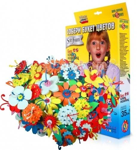 Бомик Букет цветов 380
