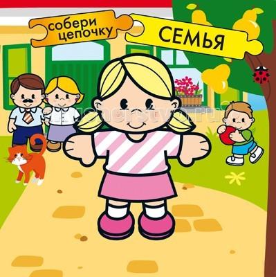 http://www.akusherstvo.ru/images/magaz/im69395.jpg