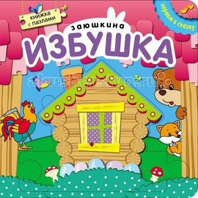 http://www.akusherstvo.ru/images/magaz/im69398.jpg