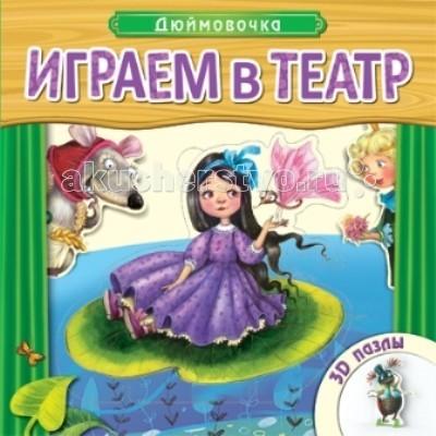 http://www.akusherstvo.ru/images/magaz/im69413.jpg