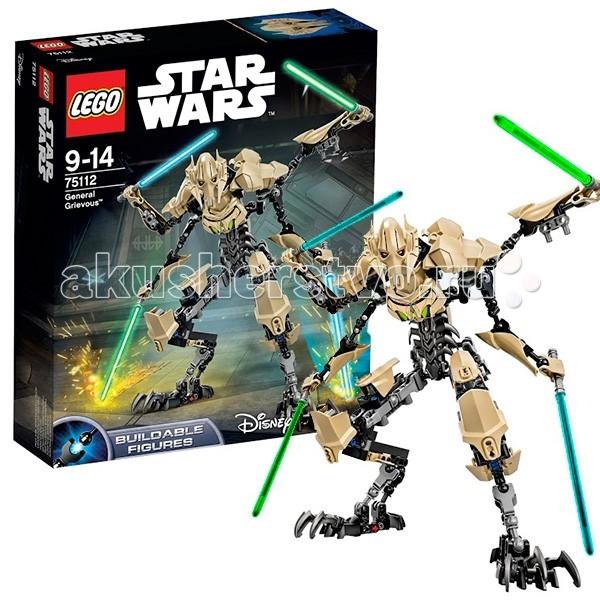 Конструктор Lego Star Wars 75112 Лего Звездные Войны Генерал ГривусStar Wars 75112 Лего Звездные Войны Генерал ГривусLego Star Wars 75112 Генерал Гривус  Подвижная фигурка LEGO® Star Wars Генерал Гривус, которую можно купить в нашем интернет-магазине, станет отличным подарком для любого поклонника саги.  Готов ли ты к встрече с главнокомандующим сепаратистской армии клонов? В бою ему нет равных — он двигается быстрее молнии. Четыре световых меча (в каждой руке), отнятые у поверженных рыцарей-джедаев, позволяют ему сражаться с несколькими противниками одновременно. Благодаря большому количеству точек артикуляции и подвижных сочленений фигурка может принимать практически любую позу.  Калишец-киборг Гривус известен своими гениальными военными стратегиями, а также полным отсутствием жалости и сострадания. Его тело заключено в искусственный каркас, который защищает все жизненно важные органы и механизмы. Дизайнеры Лего смогли потрясающе точно воссоздать этого персонажа. Его слабым место можно считать только его трусость: он никогда не вступает в схватку с противником, если не уверен в своей победе.  Поставь фигурку главного врага Совета джедаев к себе на полку!<br>