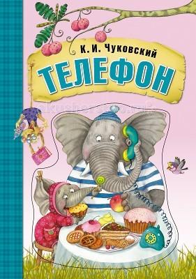 http://www.akusherstvo.ru/images/magaz/im69729.jpg