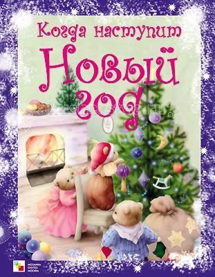 http://www.akusherstvo.ru/images/magaz/im69740.jpg