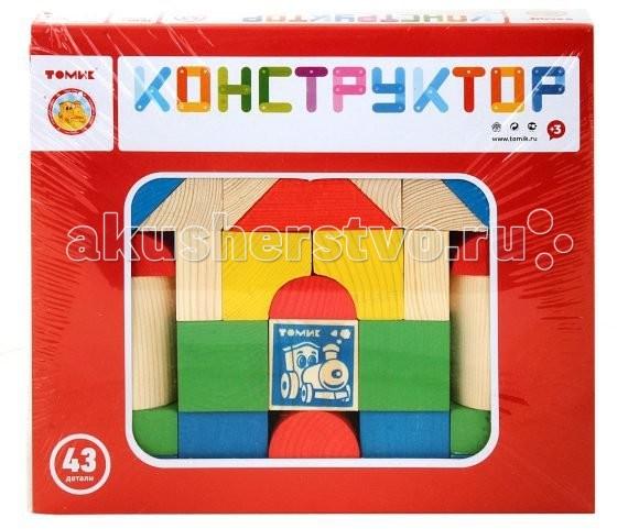 Деревянная игрушка Томик Конструктор Цветной 43 деталиКонструктор Цветной 43 деталиКонструктор Томик 6678-43 Цветной 43 дет.  Комплект конструктора состоит из 43 ярких цветных деталей шестнадцати видов геометрических фигур: кубиков, треугольных призм больших и маленьких, кирпичиков нескольких размеров, цилиндров, брусочков, полуарок. Они специально подобраны по формам и размерам и могут служить прекрасным строительным материалом. Они изготовлены из древесины хвойных пород. Окраска произведена методом шелкографии. Она очень износоустойчива.   Материалы экологически чистые и имеют гигиенические заключения, разрешающие изготовление из них детских игрушек. Все малыши любят строить. Им очень понравятся яркие строительные элементы. Расскажите ребенку, как они называются. Познакомьте ребенка с основными цветами - синим, красным, желтым, зеленым. А чтобы проверить, как ребенок усвоил ваш урок, попросите ребенка принести вам ту или иную деталь нужного цвета. Например, попросите принести синий кубик или желтый цилиндр. Научите узнавать все эти фигуры на ощупь.<br>