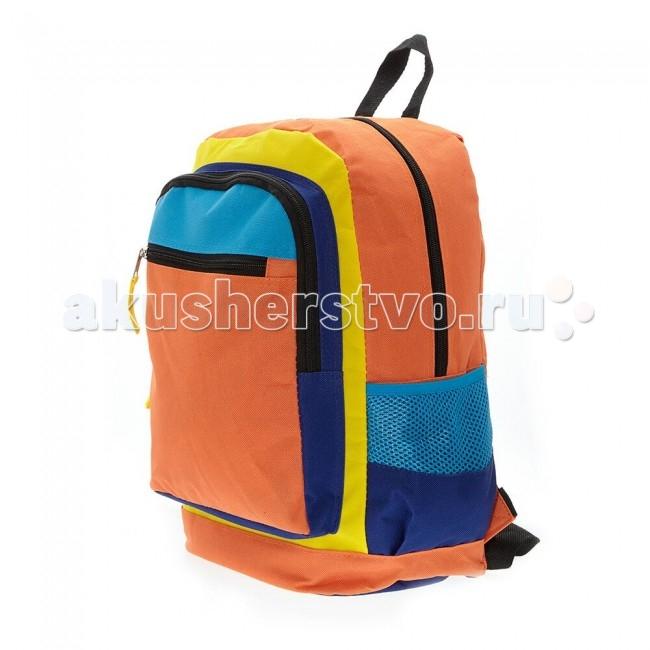 3D Bags Рюкзак Оранжевое настроение