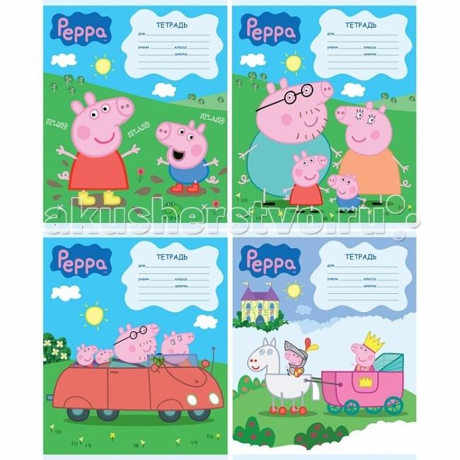 Peppa Pig Tетрадь в линейку Свинка Пеппа 4 дизайна