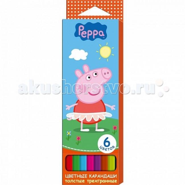 Peppa Pig Цветные толстые Свинка Пеппа 6 цветов