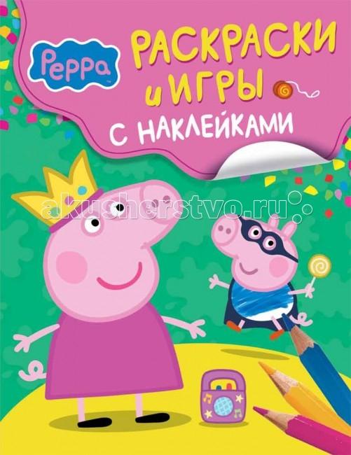 ��������� Peppa Pig ��������� � ���� � ����������