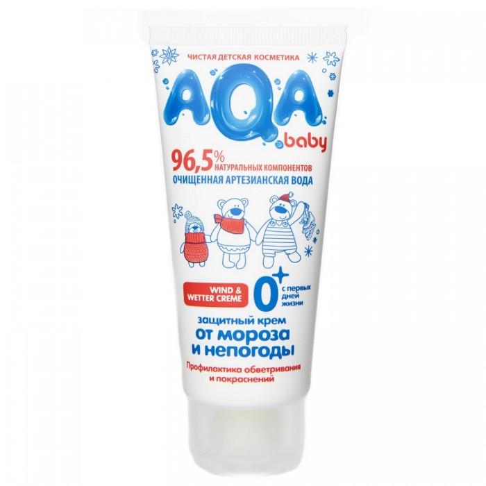 AQA baby Защитный крем от мороза и непогоды 50 мл