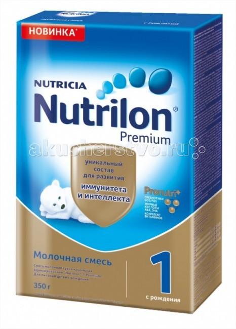 Nutrilon Молочная смесь 1 с рождения 350 г