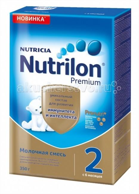Nutrilon Молочная смесь 2 с 6 месяцев 350 г
