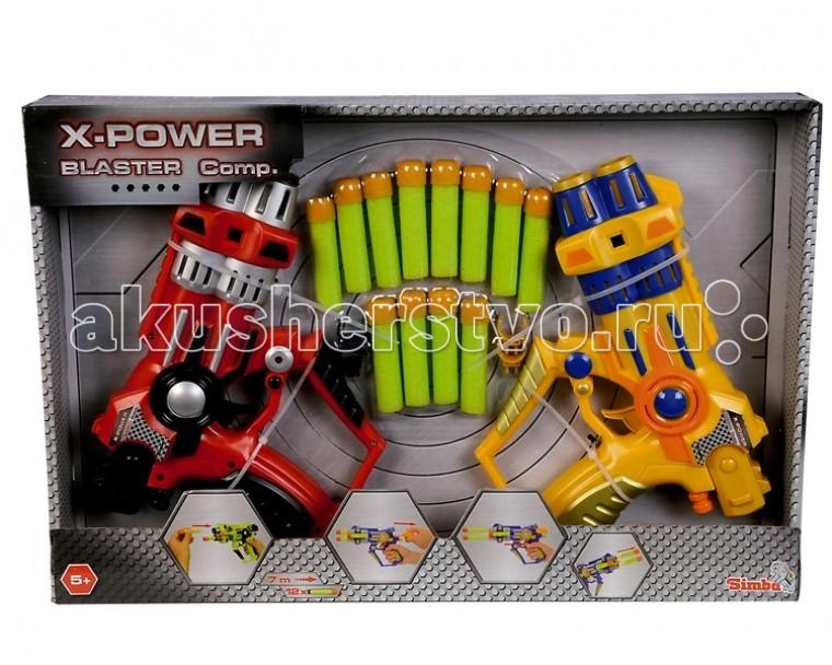 Simba X-Power Набор бластеров