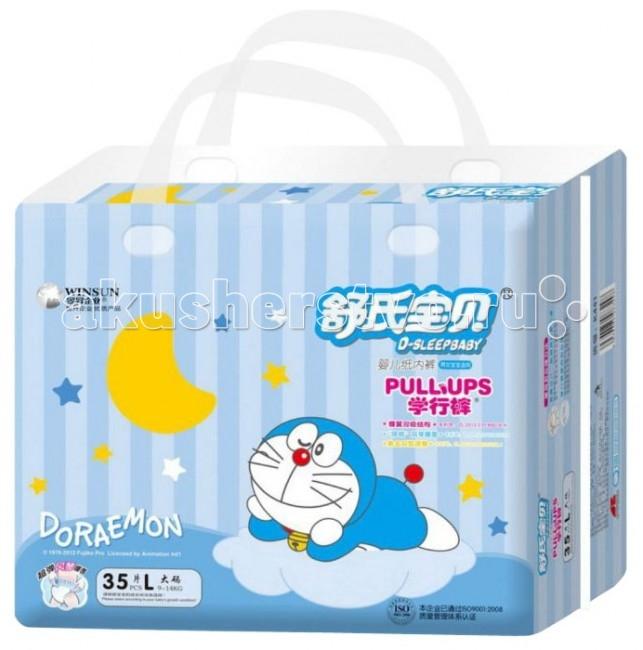 Doraemon Подгузники-трусики L (9-14 кг) 35 шт.Подгузники-трусики L (9-14 кг) 35 шт.Doraemon Подгузники-трусики L (9-14 кг) 35 шт. удобно прилегают к телу, позволяя ребенку свободно двигаться, что облегчает обучение ходьбе. Подгузники трусики разработаны с учетом всех анатомических особенностей тела ребенка.   Особенности: Высокая скорость распределения жидкости, отсутствие разрыва слоев, предотвращение обратной фильтрации мочи, водопоглощающие гранулы прочно закупоривают влагу при помощи своей уникальной объемной сетчатой структуре, с самого начала уже препятствуя тому, чтобы после разрушения водопоглощающих гранул не накапливалась масса влаги. Кожа ребенка остается сухой в течение всего дня и ночи. Специальный слой, обеспечивающий мгновенное впитывание. Высокая проводимость, эффективная задержка воды, отсутствие обратной фильтрации. Высокий объем впитывания, чем больше объем выделяемой жидкости, тем быстрее происходит впитывание. Защита на всю ночь. Добавлено еще больше волшебных супер абсорбентов, великолепно впитывающих влагу Использование сверхмягких материалов, пропускающих воздух. Выведение влаги с высокой скоростью. Мягкие дышащие не позволяющие протекать даже по бокам подгузники. Поддержание сухости и комфорта внутри. Защита нежной кожи ребенка. Подгузники трусики разработаны с учетом всех анатомических особенностей тела ребенка.  Эластичный поясок такой же нежные как руки мамы. Не позволяет прилипать к коже малыша, уменьшает раздражение кожи ребенка.<br>