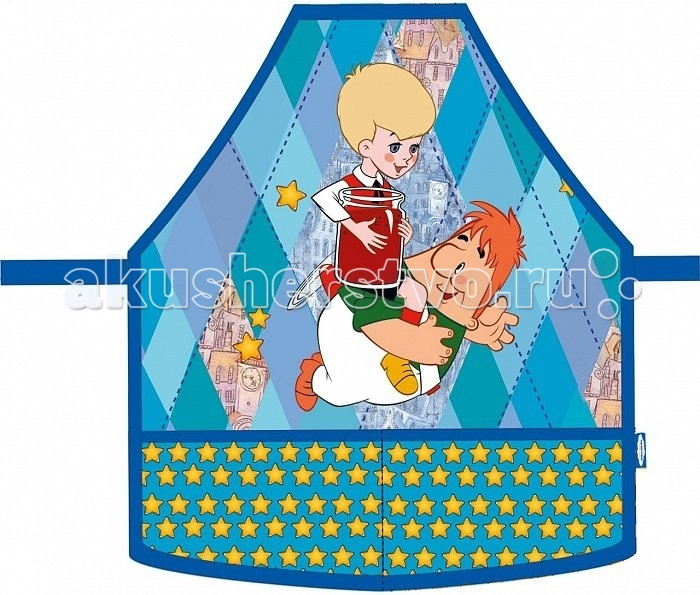 Союзмультфильм Фартук с нарукавниками Малыш и Карлсон