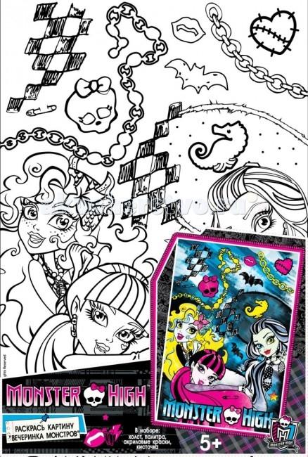 ��������� Monster High ������� �� ������ ��������� ��������