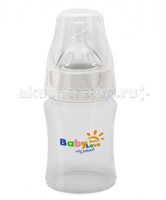 Бутылочка Baby Sun Love 150 мл150 млБутылочка Baby Sun Love 150 мл – идеальный вариант для сочетания грудного вскармливания и докорма из бутылочки.  Особенности: Широкое горлышко позволит быстро и легко наполнить бутылочку, а также удобно при мыть Экстра мягкая и эластичная силиконовая соска. Физиологичность соске обеспечивают специальные ребра жесткости, способствуя естественным сосательным движениям как при грудном вскармливании.  Антиколиковый клапан снижает риск возникновения колик. Благодаря ему воздух попадает в бутылочку, а не в животик малыша. Малыш может выпить всю порцию молока без отрыва от бутылочки.  Дополнительные лепестки не позволяют соске слипаться во время кормления. Защитный колпачок предотвращает проливание при взбалтывании и в путешествии. Бутылочку удобно держать в руке и кормить в любом положении. Четкая мерная шкала с делениями 10 мл. В комплекте соска медленный поток. Не содержит Бисфенол-А.<br>