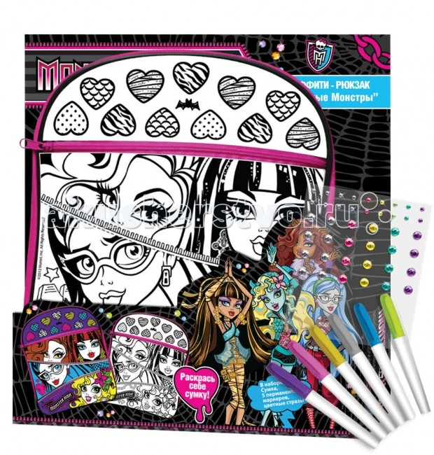 Monster High ������� ������� �������� �������