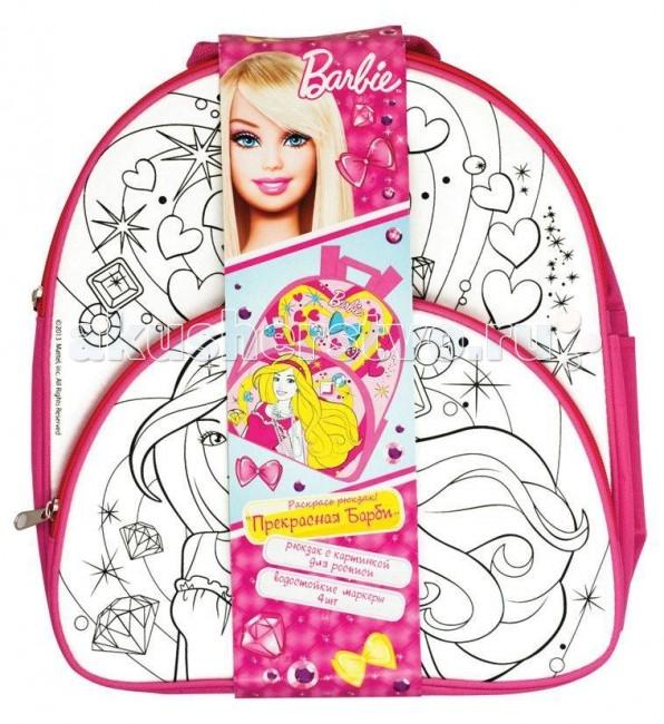 Раскраска Barbie Роспись рюкзака Прекрасная Барби