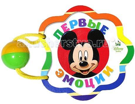 Проф-Пресс Disney Погремушка Первые эмоции (Микки)
