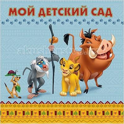 ����-����� Disney ������ ��� ���� ��� ������� ��� (������ ���)