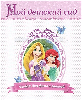 ����-����� Disney ������ ��� ���� ��� ������� ��� (���������) � ��������
