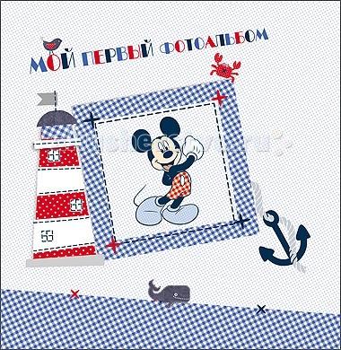 Проф-Пресс Disney Альбом для фото Мой детский сад (Микки) с вырубкойDisney Альбом для фото Мой детский сад (Микки) с вырубкойПроф-Пресс Disney Альбом для фото Мой детский сад (Микки) с вырубкой. Сохранить драгоценные моменты Вам помогут удивительные альбомы с любимыми героями. Яркие страницы с чудесными рисунками сберегут самые трогательные воспоминания, забавные истории и фотографии.   Эту книгу Вы напишете сами - вместе с неповторимыми персонажами сказочного мира Disney!<br>