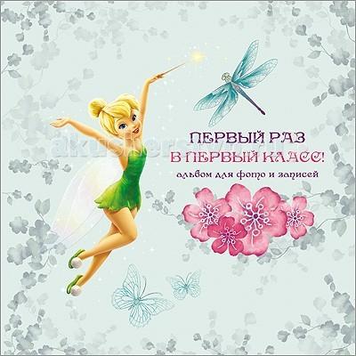 ����-����� Disney ������ ��� ���� ������ ��� � ������ ����� (���)