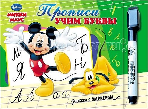 ����-����� Disney ������ � �������� ������� ���� ����� (����� ����)