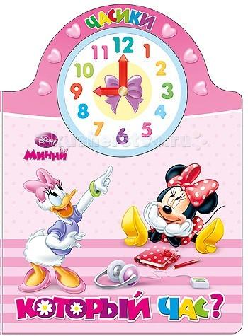 Проф-Пресс Disney Часики Который час