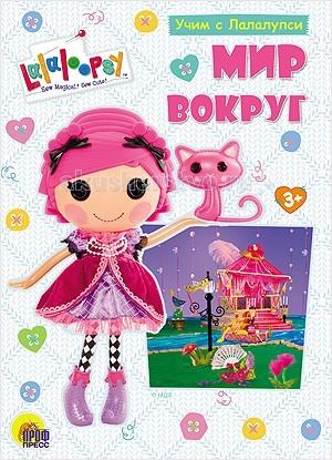 http://www.akusherstvo.ru/images/magaz/im71252.jpg