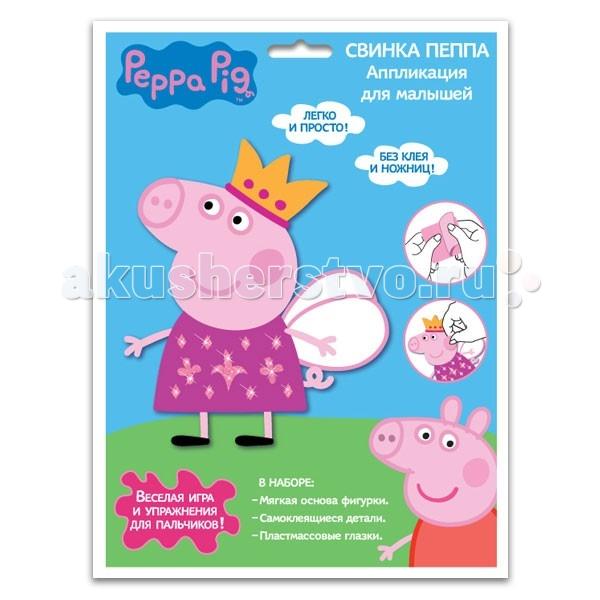 Peppa Pig ����������-������� ������ �����