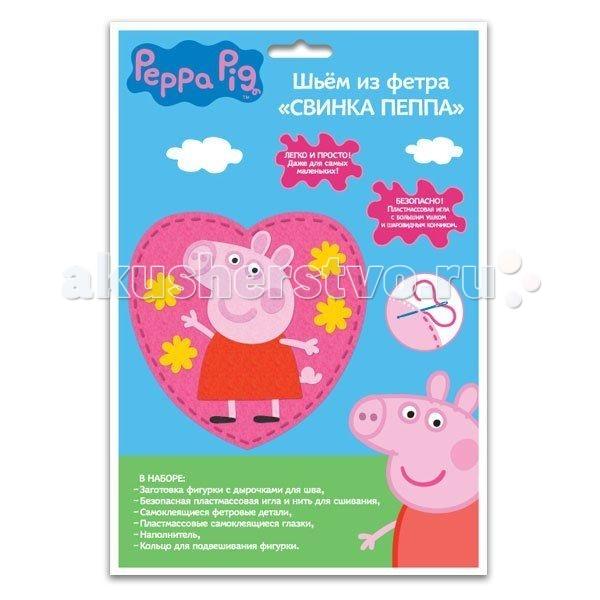 Peppa Pig ���� �� ����� ������ ����� 16��