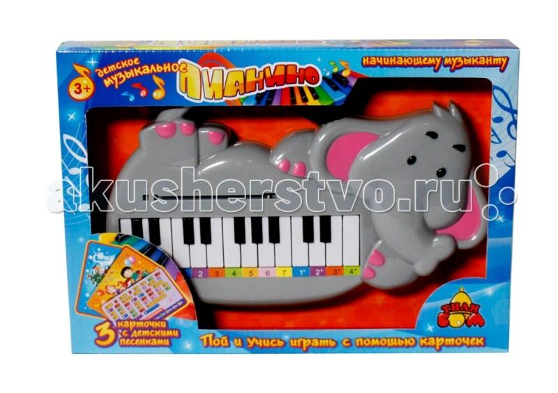 Музыкальная игрушка Тилибом Пианино СлоникПианино СлоникМузыкальная игрушка Тилибом Пианино Слоник направлена на развитие слуха, памяти и моторики рук ребенка. При этом игрушка выполнена в виде милого слоника.   В комплекте 3 специальные музыкальные карточки, которые вкупе с пианино помогут вызвать у малыша интерес к музыке и пению.  Размеры: 30х4.5х21.3 см<br>