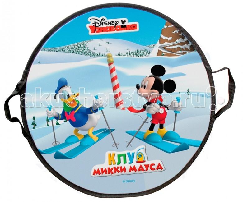 ������� Disney Marvel MMCH 52 ��