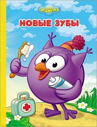 http://www.akusherstvo.ru/images/magaz/im71329.jpg