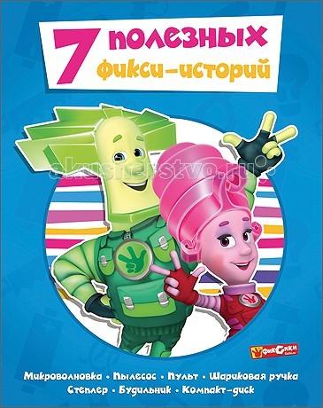 http://www.akusherstvo.ru/images/magaz/im71377.jpg