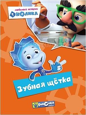 http://www.akusherstvo.ru/images/magaz/im71395.jpg