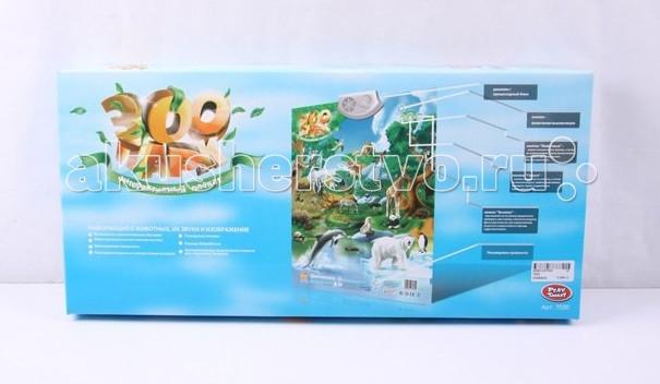 Play Smart Звуковой обучающий плакат Зоопарк