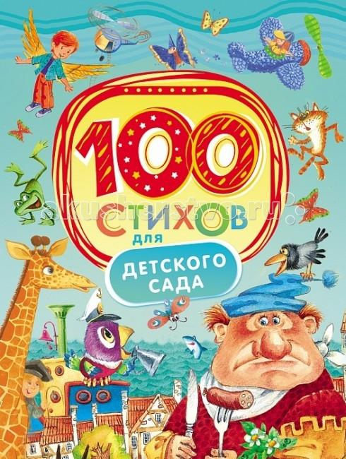 ������ 100 ������ ��� �������� ����