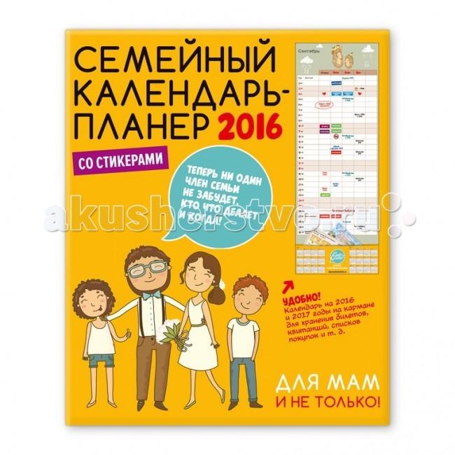 http://www.akusherstvo.ru/images/magaz/im71679.jpg