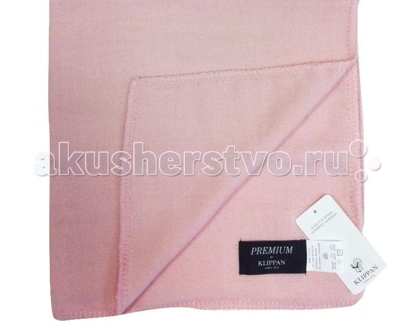 http://www.akusherstvo.ru/images/magaz/im71699.jpg