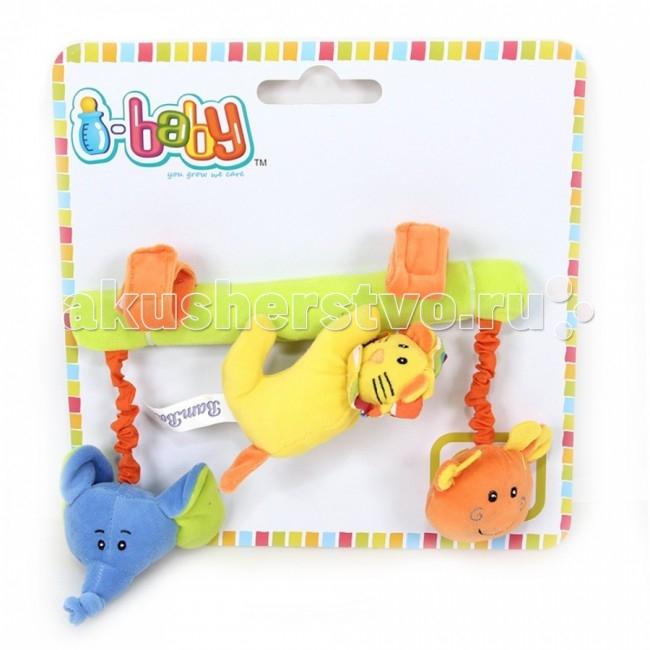 Подвесная игрушка I-Baby Друзья из джунглей
