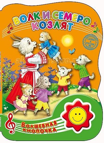http://www.akusherstvo.ru/images/magaz/im71803.jpg