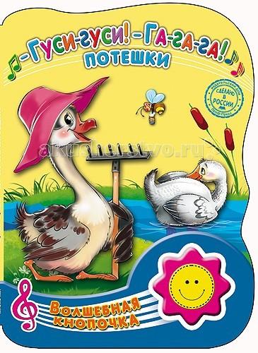 http://www.akusherstvo.ru/images/magaz/im71806.jpg