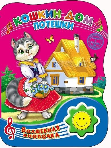 http://www.akusherstvo.ru/images/magaz/im71819.jpg
