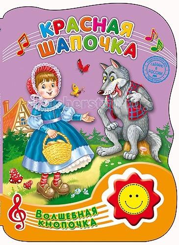 http://www.akusherstvo.ru/images/magaz/im71823.jpg