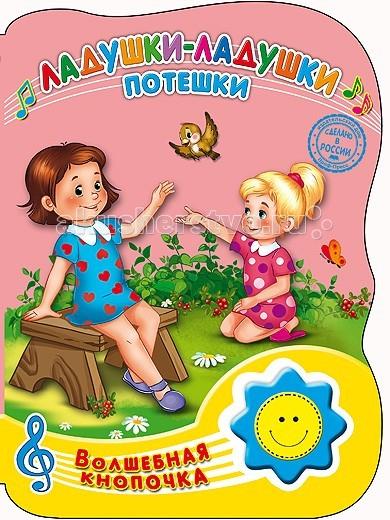 http://www.akusherstvo.ru/images/magaz/im71830.jpg